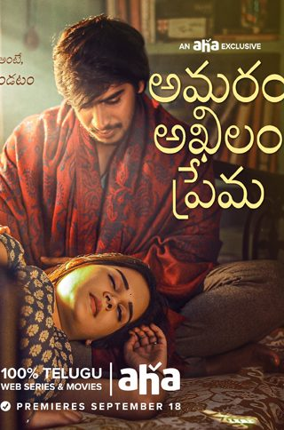 Amaram-Akhilam-Prema Movie Online Watch on Aha Video