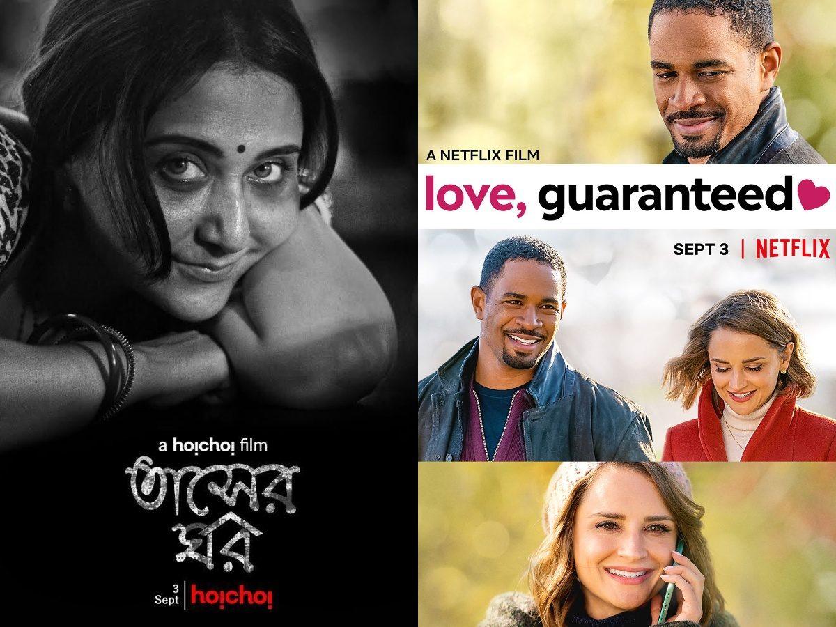 Tasher Ghawr - Love, Garaunteed