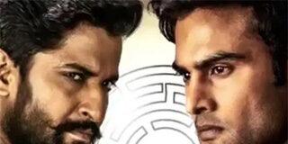 V-Telugu--Movie--Review-Ratings