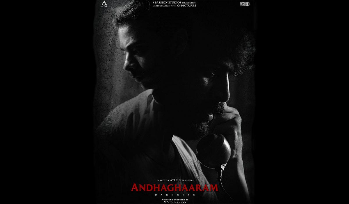Andhaghaaram-Movie-Online-Watch