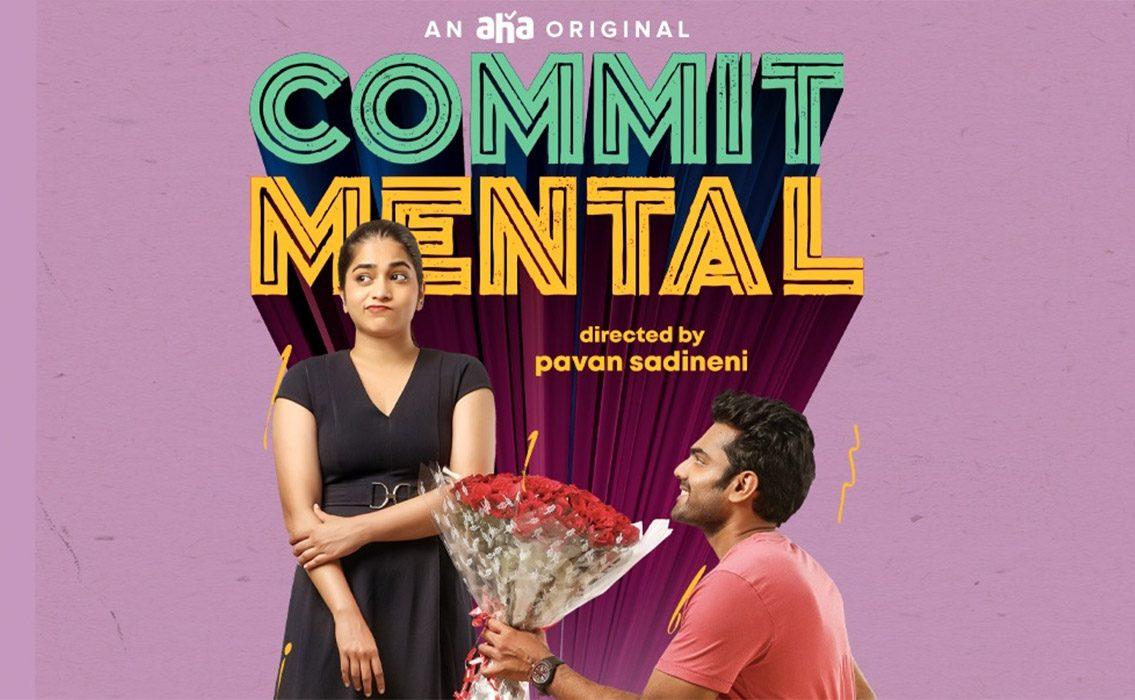 Commit-Mental-Aha-Video