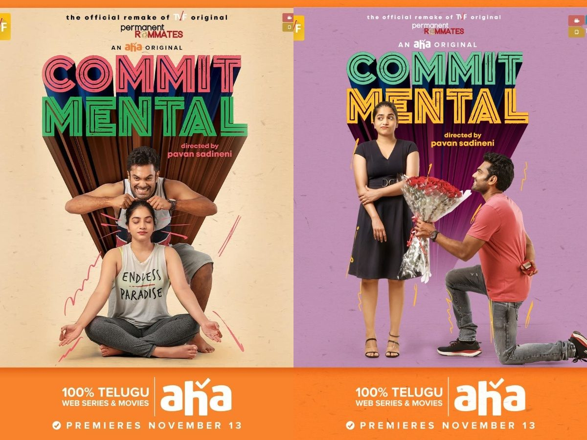 Commit Mental on AHA Video: Promising Youthful Web Series for Diwali