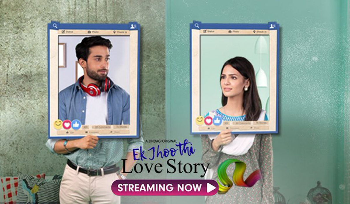 Ek-Jhoothi-Love-Story-Review
