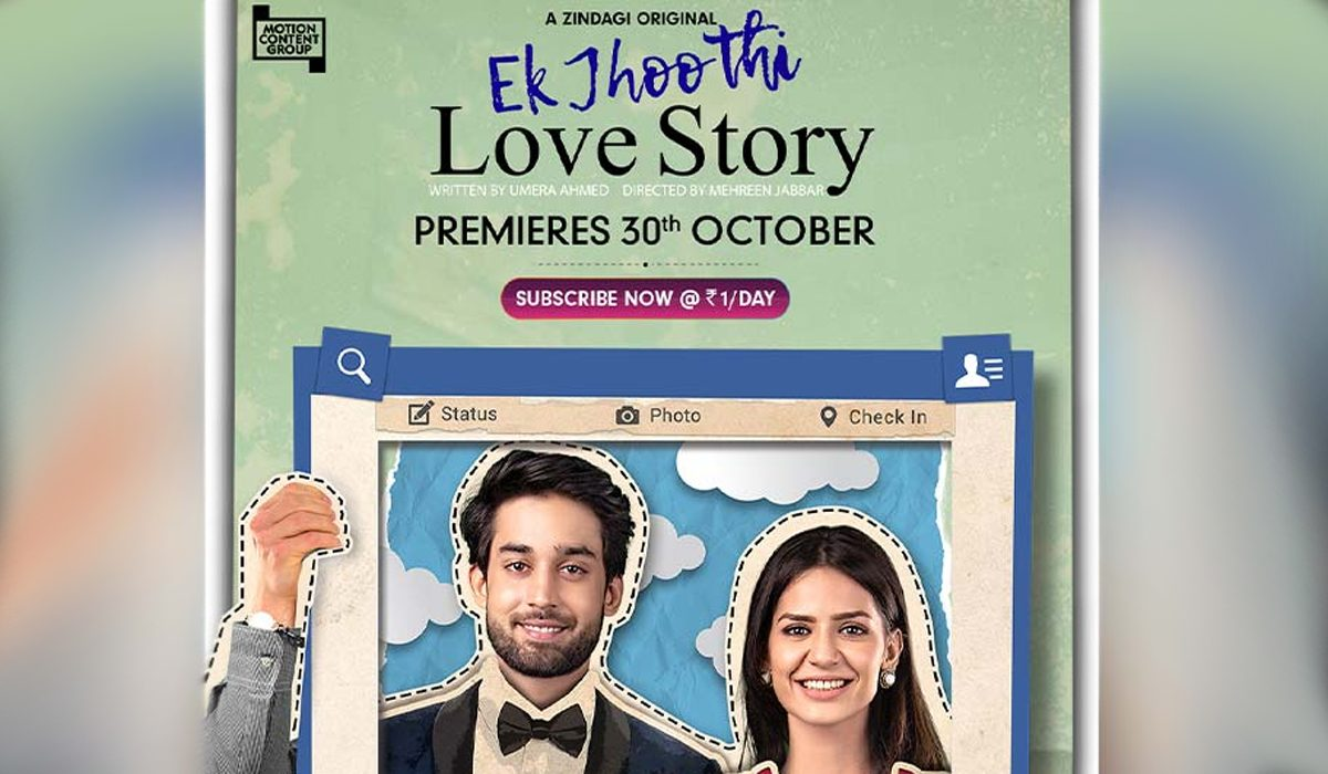 Ek Jhoothi Love Story Pakistani Web Series Is Streaming Online Watch on Zee5