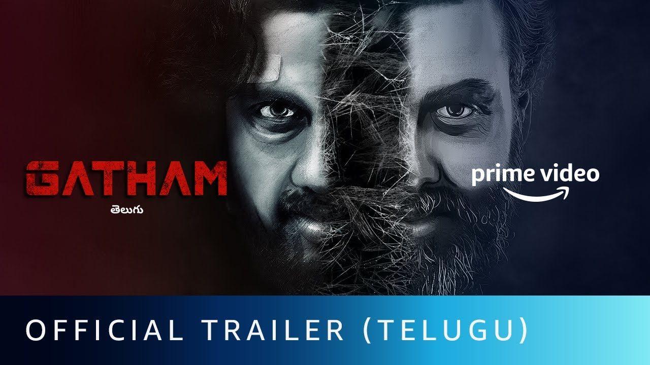 Gatham-Trailer-Talk