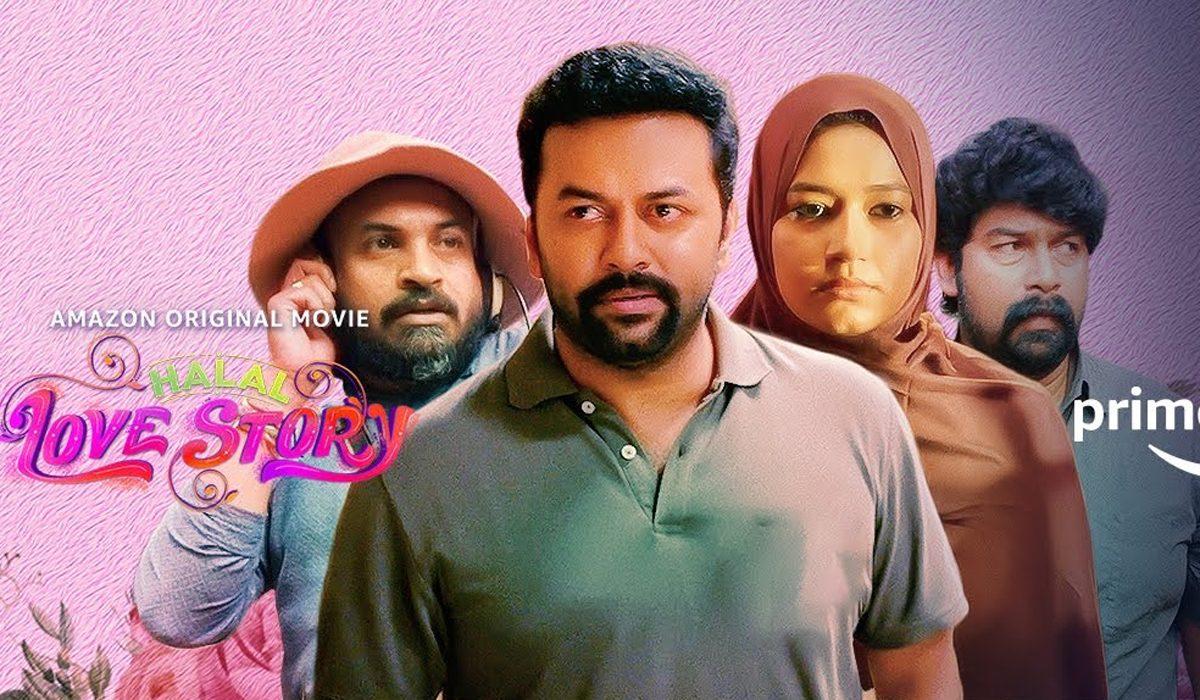 Halal Love Story Movie
