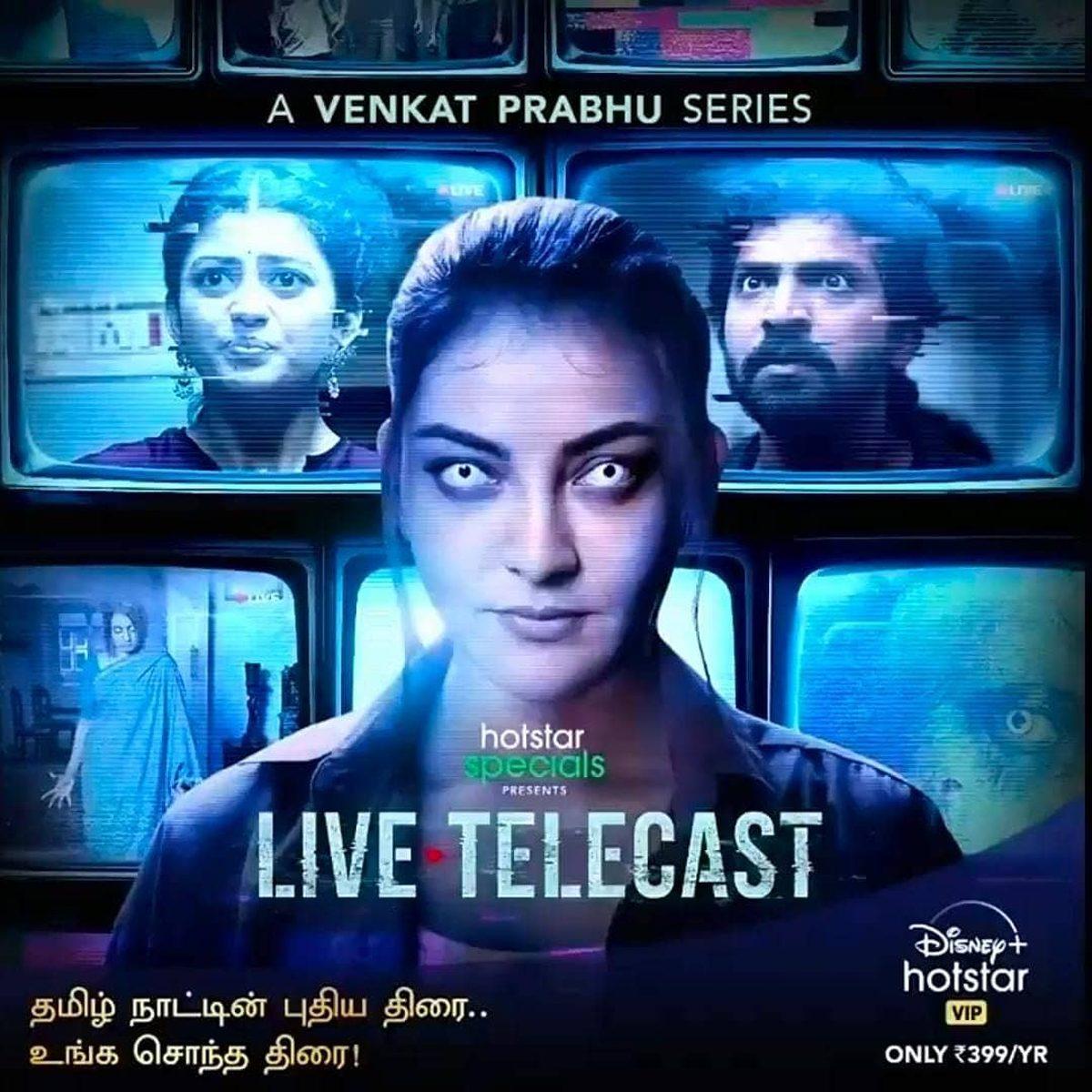 Kajal Aggarwal's Tamil Web Series 'Live Telecast'