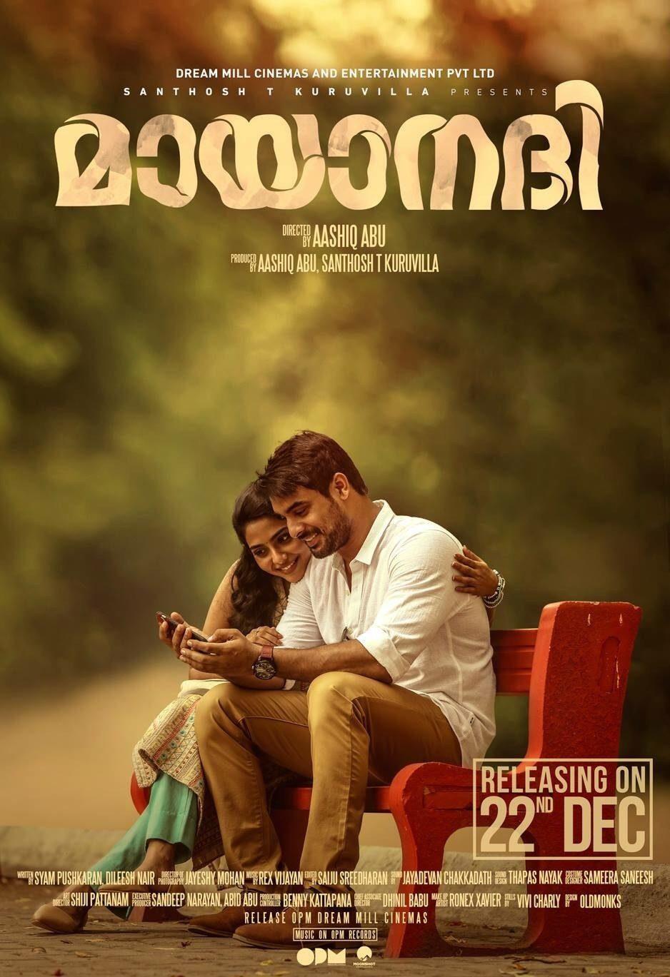 Mayanadi-malayalam movie online