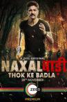 Naxalbari - Zee5 Online Watch