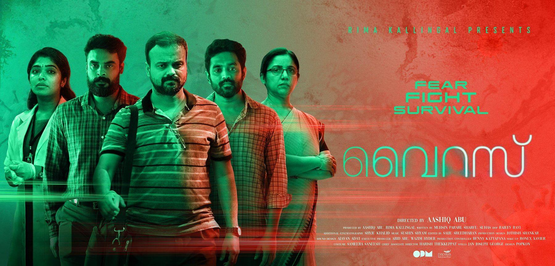 Virus (2019)-malayalam movie online