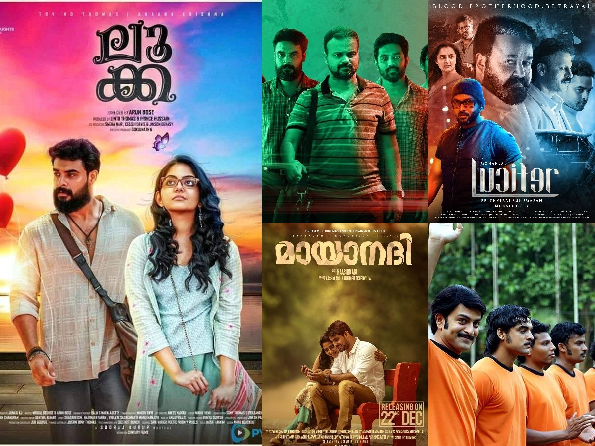 Where To Watch These 6 Must Watch Tovino Thomas Films!!!