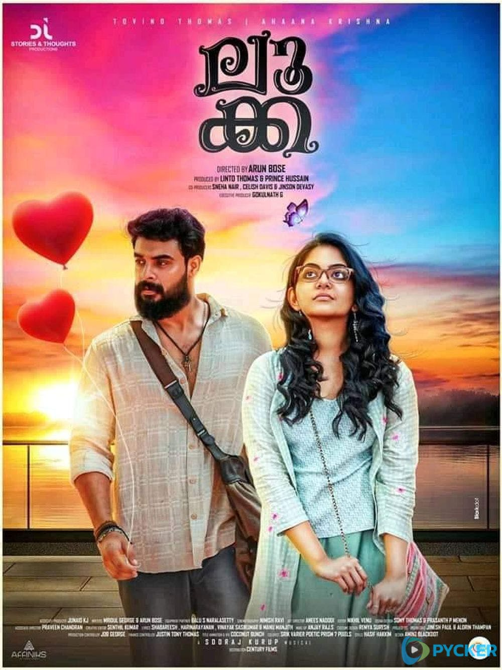 luca malayalam movie online watch