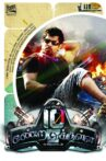 10 Endrathukulla Movie Streaming Online Watch on Disney Plus Hotstar, Yupp Tv