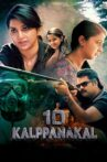 10 Kalpanakal Movie Streaming Online Watch on Amazon