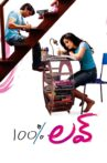 100% Love Movie Streaming Online Watch on MX Player, Sun NXT