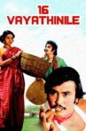 16 Vayathinile Movie Streaming Online Watch on Amazon, Jio Cinema