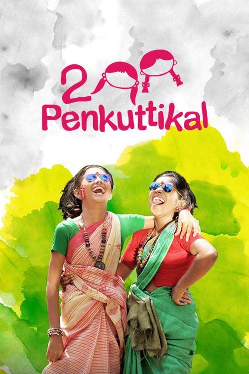 2 Penkuttikal Movie Streaming Online Watch on ErosNow, Jio Cinema