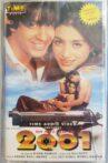 2001: Do Hazaar Ek Movie Streaming Online Watch on Disney Plus Hotstar