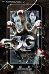 3G Movie Streaming Online Watch on ErosNow, Google Play, Jio Cinema, Youtube, iTunes