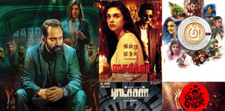 5 South-Indian Psychological Thrillers That You Must See