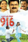 916 Movie Streaming Online Watch on MX Player, Sun NXT, Yupp Tv