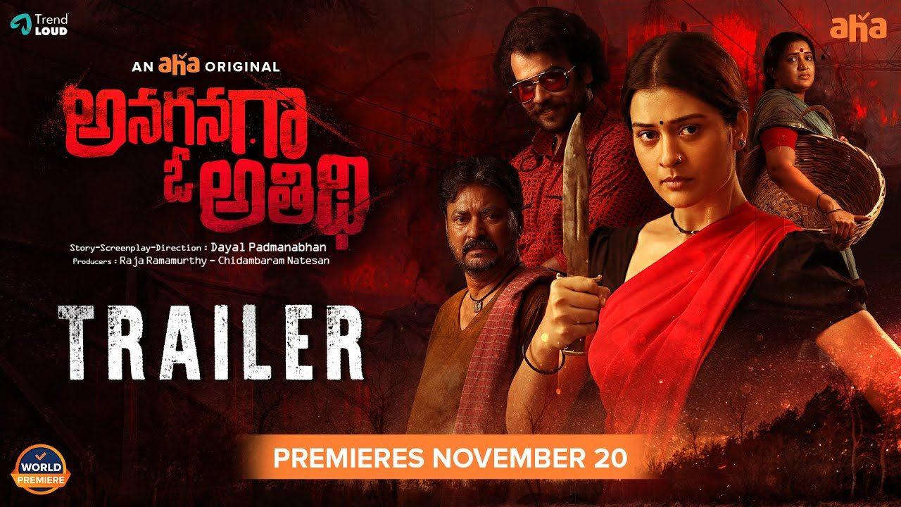 Trailer Talk: AHA's Anaganaga O Athidi: Payal Rajput's Show