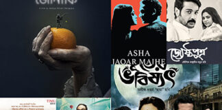Bengali Must Watch Movies That Need To Be On Your List