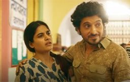 Bicchoo Ka Khel Review | Bicchoo Ka Khel Web Series Review