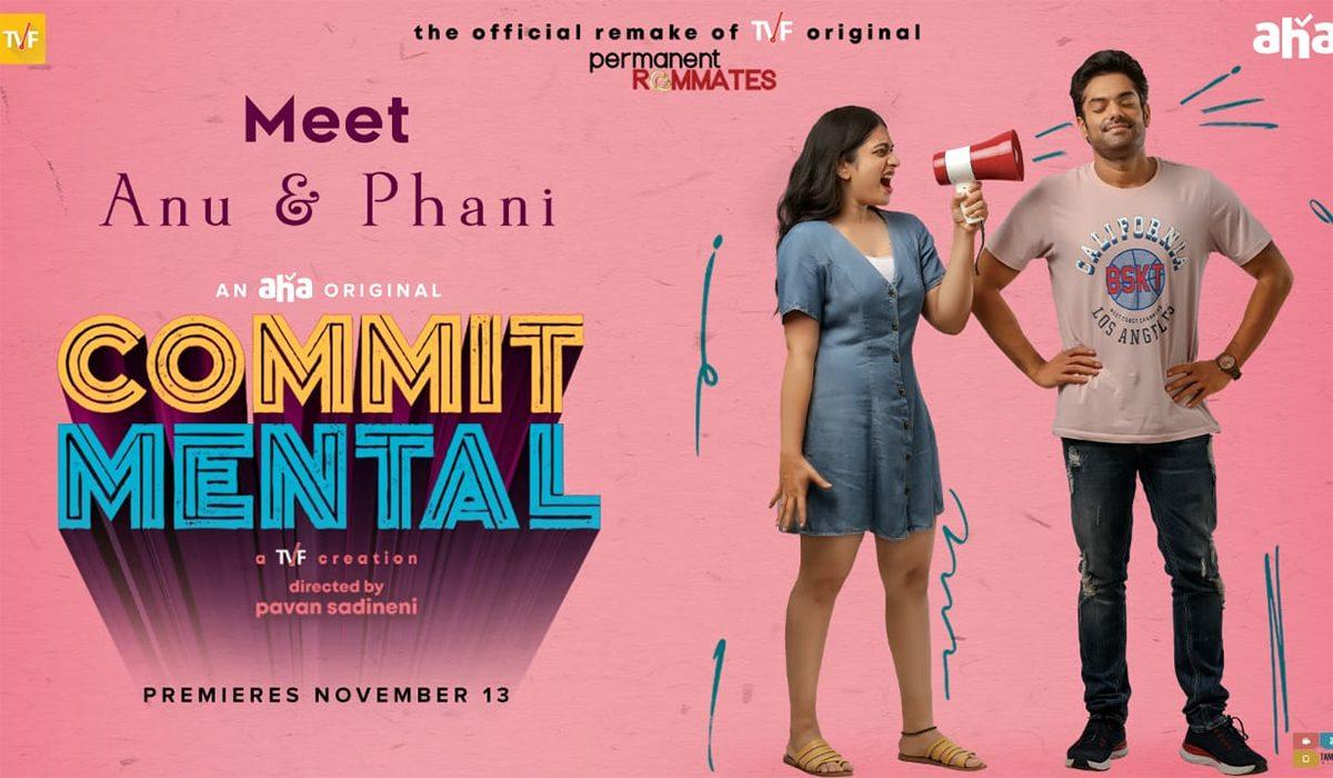 Commit-Mental--Aha-Video-Teaser-Talk