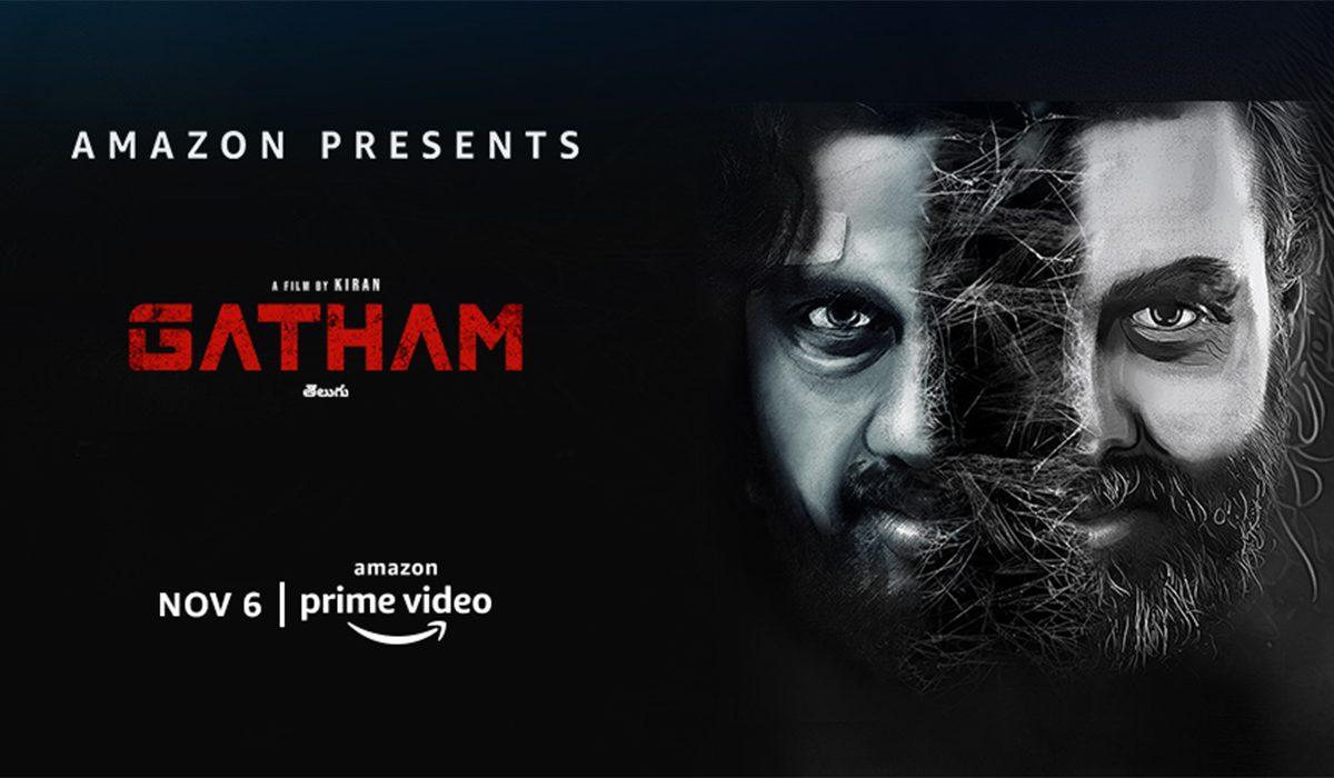 Gatham--Movie---Amazon-Prime-Video