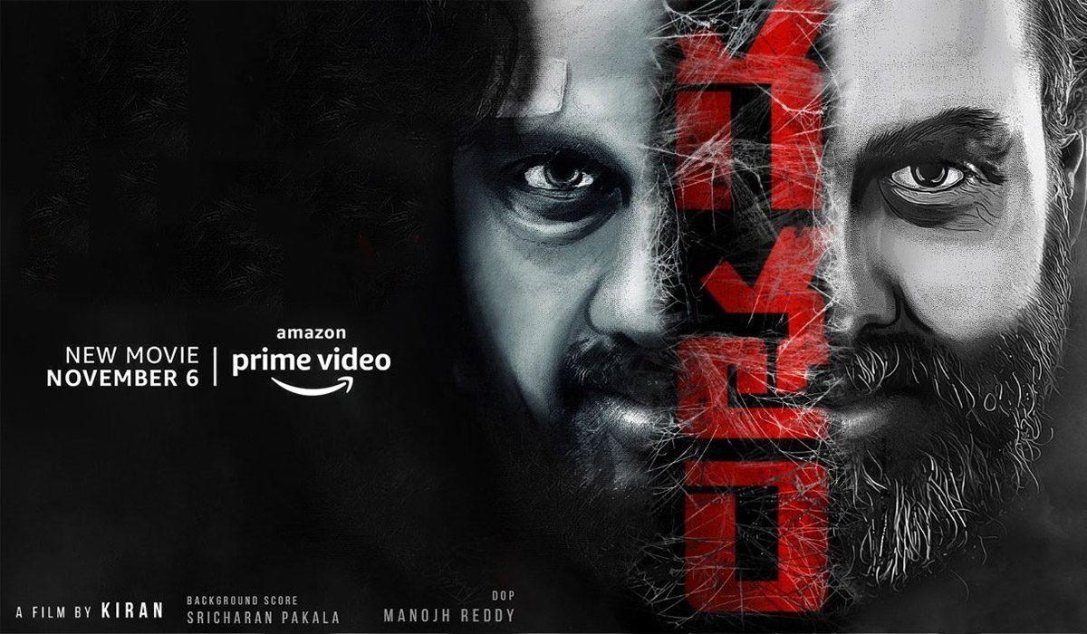 Gatham-Telugu-Movie-2020-Review