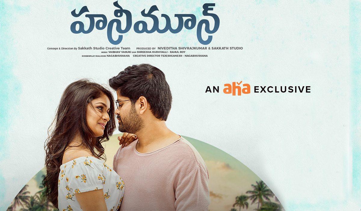 Honeymoon--Telugu-Web-Series-Review--