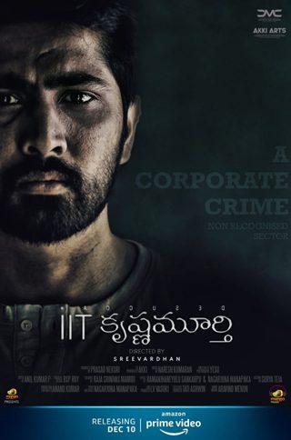 IIT Krishnamurthy Telugu Movie Online Watch