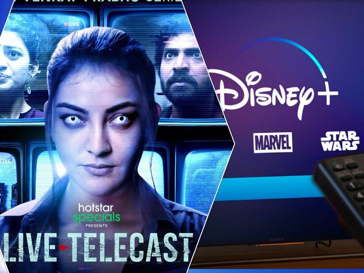 Kajal Aggarwal - Disney+ Hotstar's Live Telecast