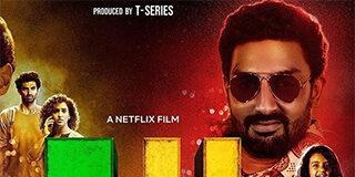 Ludo Movie Review | Ludo Netflix Movie Review
