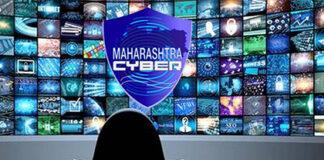 Maharashtra-Cyber-Police-Register-FIR-on-7-OTT-Platforms