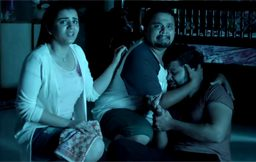 Mane Number 13 Kannada Movie Review Amazon Prime Video