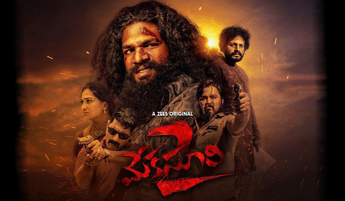 Meka Suri 2 Review