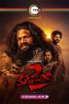 Meka Suri 2 Zee5 Review