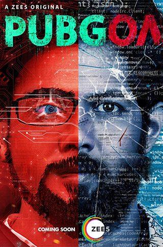 Pugboa-Zee5-Tamil web series
