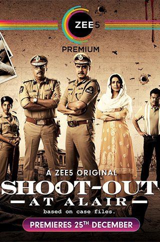 Shootout--at-Alair