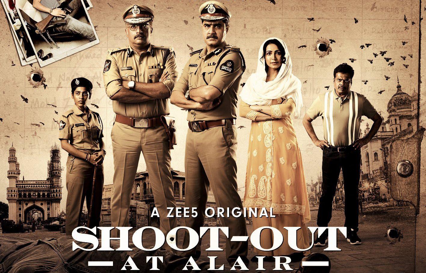 Shootout-at-Alair