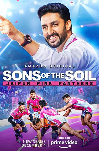Sons-Of-The-Soil,-Hindi-web-series-is-streaming-online-on-Amazon-Prime-Video,-release-date-4-December-2020