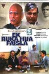 A Standstill Decision Movie Streaming Online Watch on Zee5