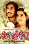 Aa Dinagalu Movie Streaming Online Watch on Zee5