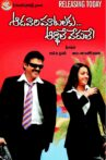 Aadavari Matalaku Ardhalu Verule Movie Streaming Online Watch on Zee5