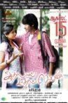 Aadhalal Kadhal Seiveer Movie Streaming Online Watch on Disney Plus Hotstar