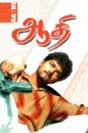 Aadhi Movie Streaming Online Watch on Hungama, MX Player