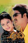 Aadi Movie Streaming Online Watch on Voot