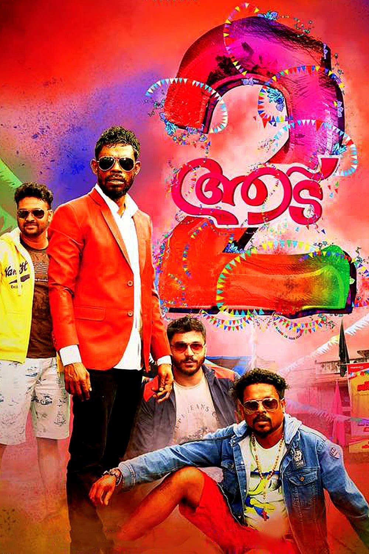 Aadu 2 Movie Streaming Online Watch on Netflix